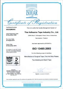 ISOQAR ISO13485:2003