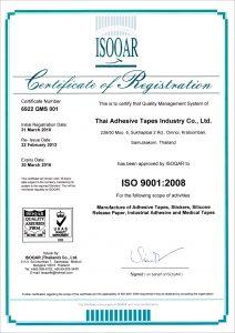 ISOQAR ISO9001:2008